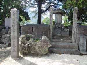 江東寺 松倉豊後守重政の墓