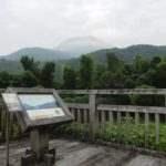 焼山園地 展望広場