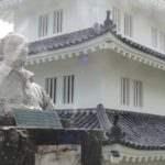 島原城内 北村西望記念館