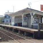 島原鉄道 本社前駅