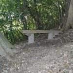 眉山(七面山)4つ目のベンチ