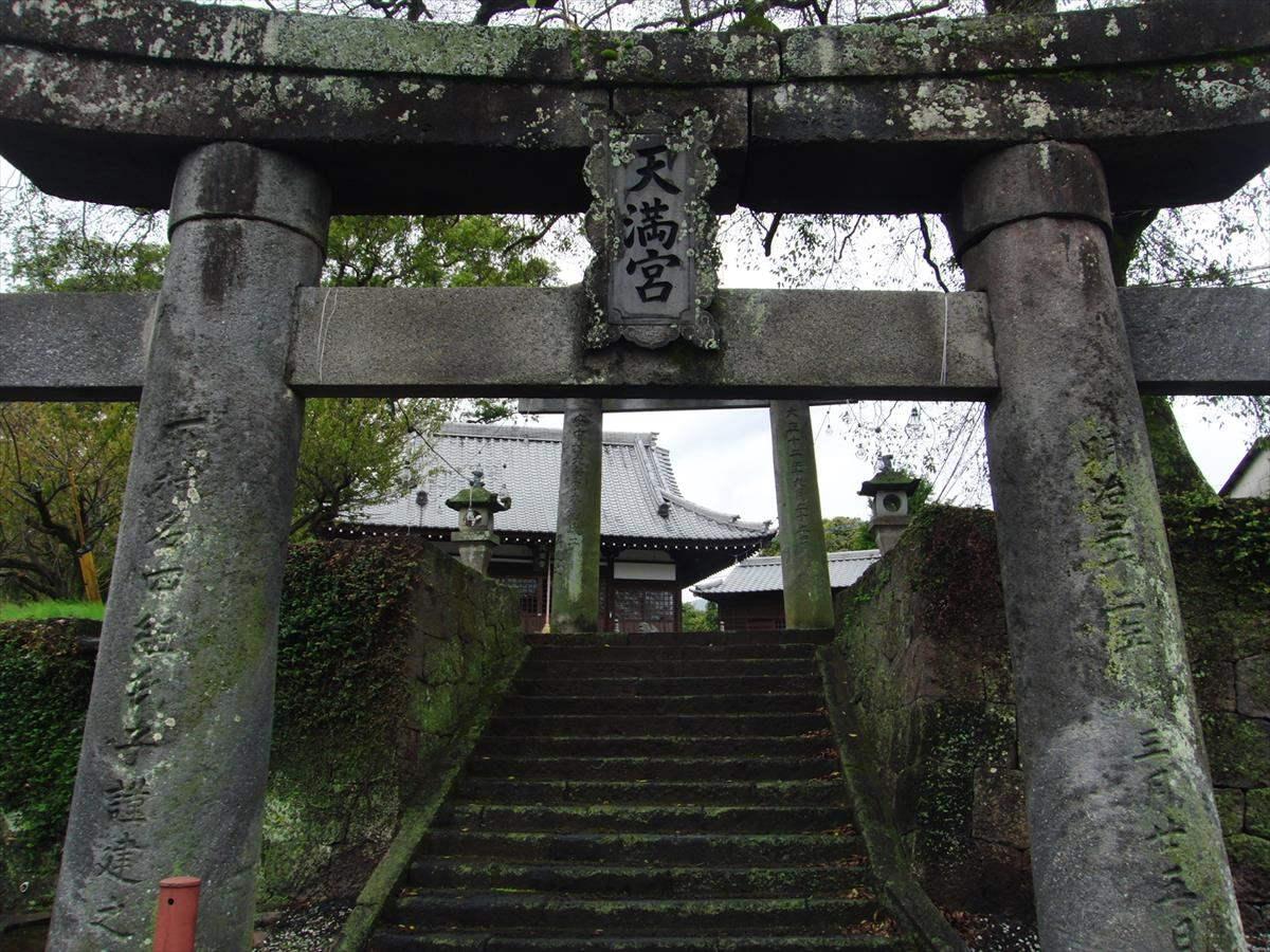 天神元町 天満神社