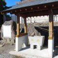 雲仙市 水原神社