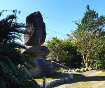 旧大野木場小学校 創立100周年記念碑