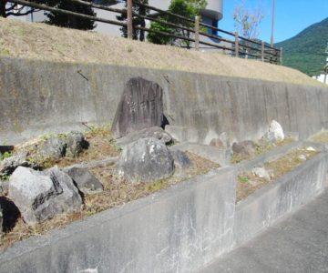 旧大野木場小学校 岩石園