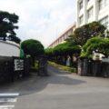 島原商業高等学校