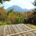 焼山遊歩道 展望休憩所