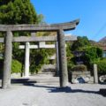 雲仙 温泉神社