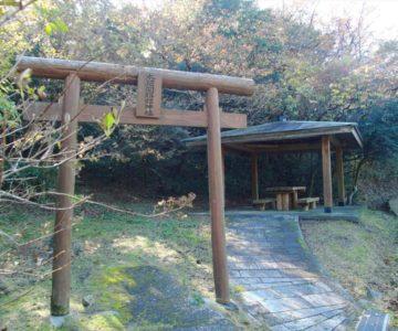 木花開耶姫神社