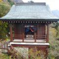 普賢神社拝殿