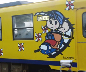 島原鉄道 おどみゃ島鉄