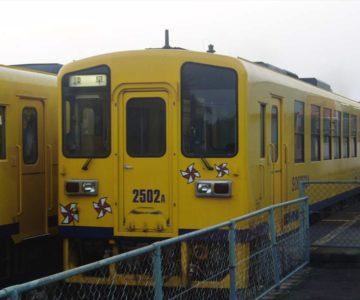 島原鉄道 幸せの黄色い列車 大三東駅