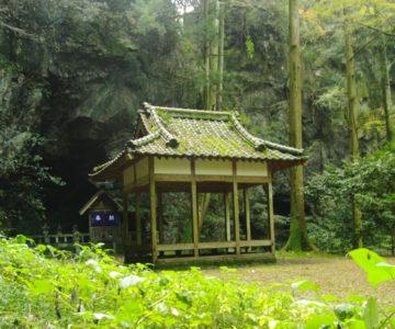 雲仙市 岩戸神社