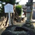 三会 温泉神社