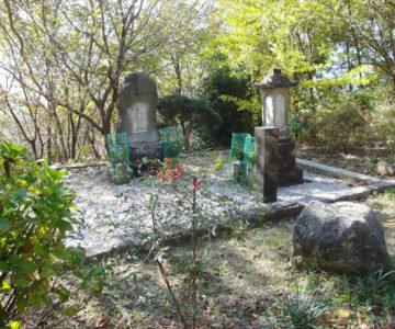 まゆやまロード  寛政四年 流死者の墓