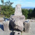 角丸大神 山の神