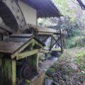 雲仙市 渓流公園 水車の郷