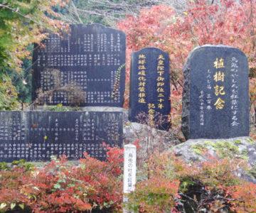 雲仙市 烏兎神社