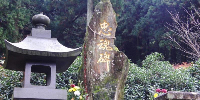 烏兎神社 忠魂碑