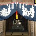 烏兎神社 拝殿から本殿