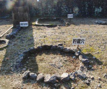旧島原藩薬園 屋敷跡