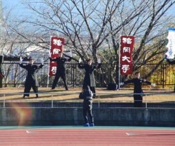 九州学生駅伝 応援団