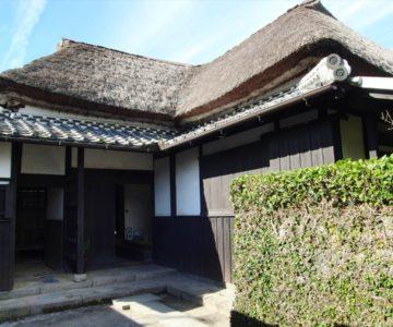 武家屋敷 篠塚邸
