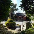 武家屋敷売店 池と水神祠