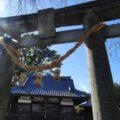 天満神社 鳥居