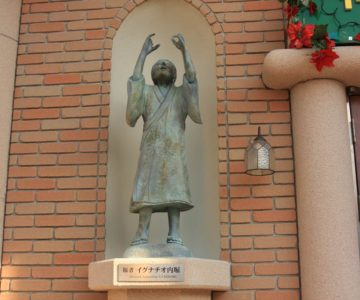 カトリック島原教会 イグナチオ内堀