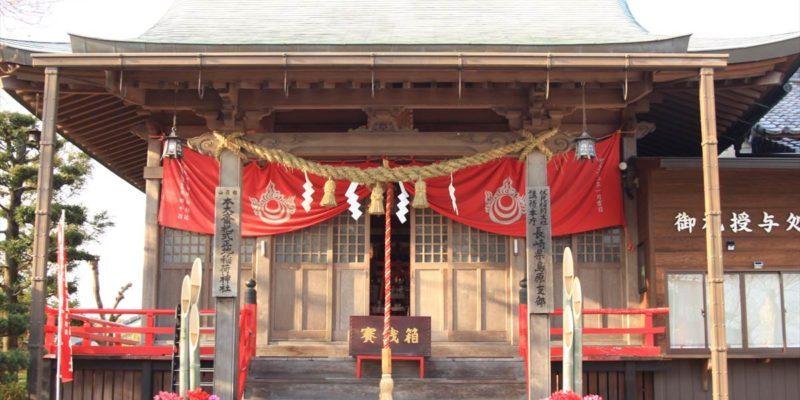 正地 稲荷神社 社殿