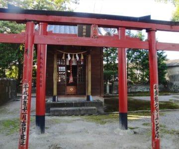 八幡神社 松風 稲荷神社