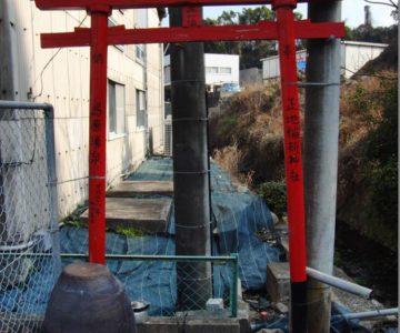 正地 稲荷神社