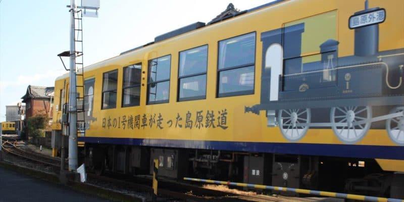 二本1号機関車が走った島原鉄道