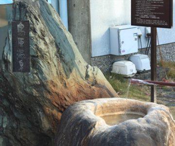 島原温泉 お飲み湯 広馬場