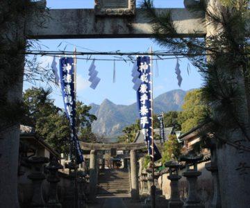 八幡町 八幡神社