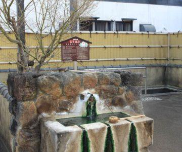 島原温泉 お飲み湯 とどろき足湯横