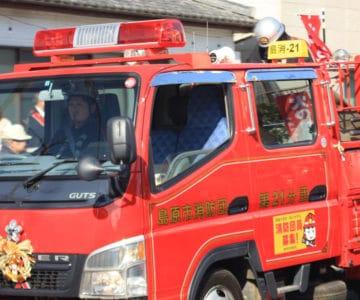 島原消防出初式 消防車両
