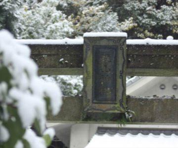 焼山神社 鳥居と雪