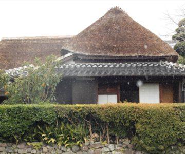 武家屋敷 山本邸