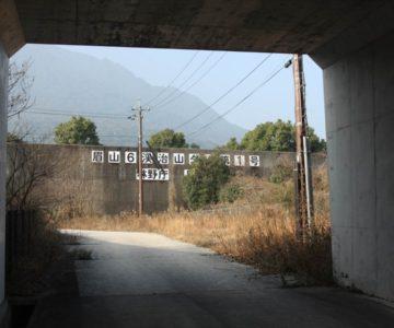 砂防ダム 眉山6渓治山ダム