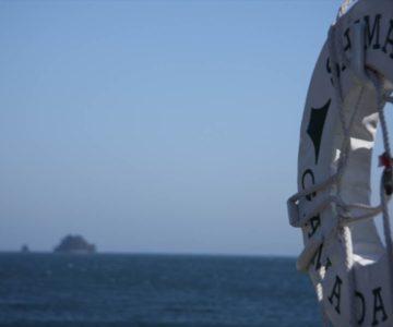 復興アリーナ海岸