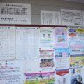 島原鉄道 大三東駅 駅構内のチラシ