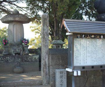 江東寺 松倉重政のお墓