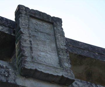 猛島神社 一の鳥居 神額