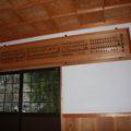焼山神社 旧北千本木町にいた方の名簿