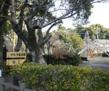 霊丘公園 中央児童遊園