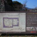 島原城 鏡石の案内板