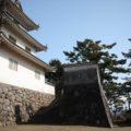 島原城 西櫓