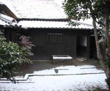 武家屋敷 篠塚邸 裏庭